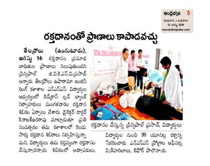 Blood Donation Camp news in Andhra Jyothi daily