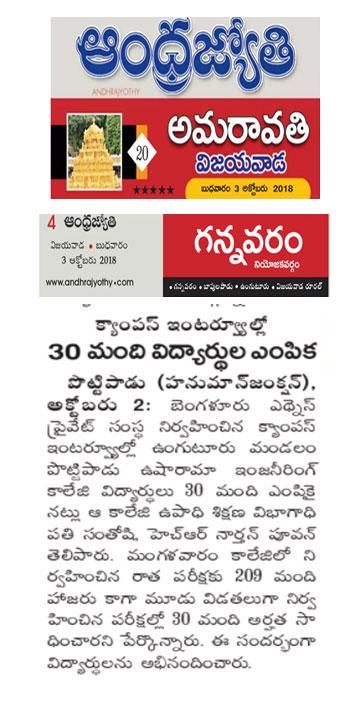 ethuns campus recruitment oct 2018 Andhra Jyothi