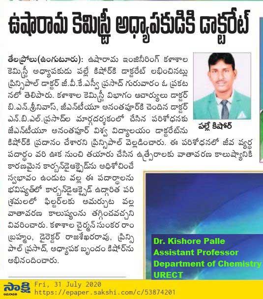 Palle Kishore got Phd
