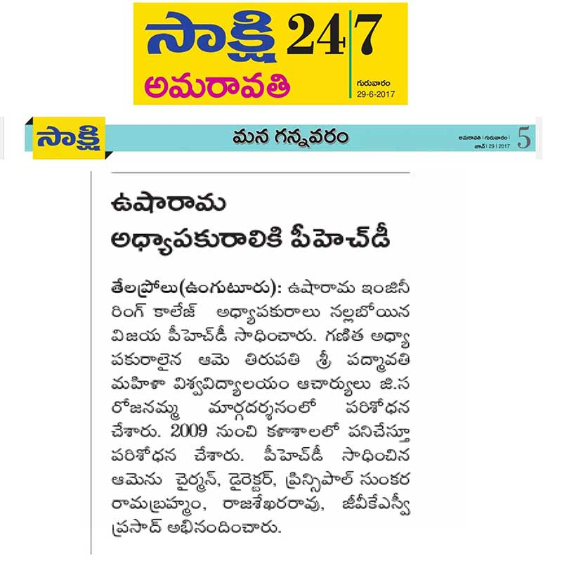sakshi paper Cliping on Doctorate Awarded to Nalliboina Vijaya Dep of Maths URCET