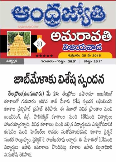 Andhrajyothi Paper Clipping on Campus Placements May 2018