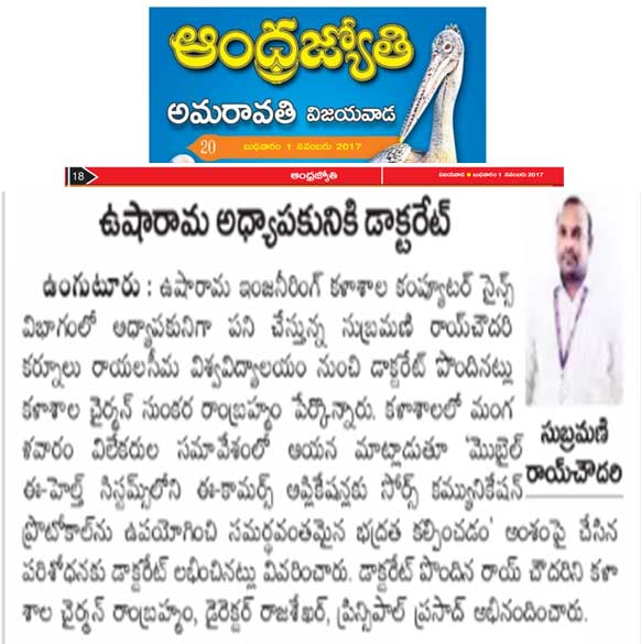 andhrajyothi-paperclipping-subramani-roy-choudary-got-doctorate