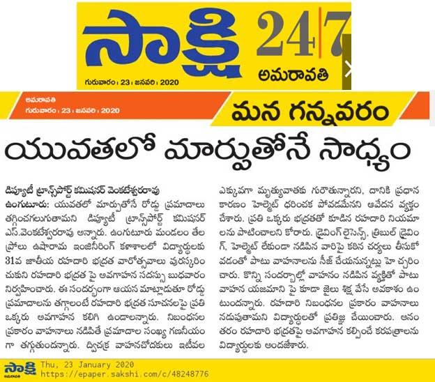 sakshi national road safety week 2020