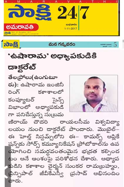 sakshi-paperclipping-subramani-roy-choudary-got-doctorate