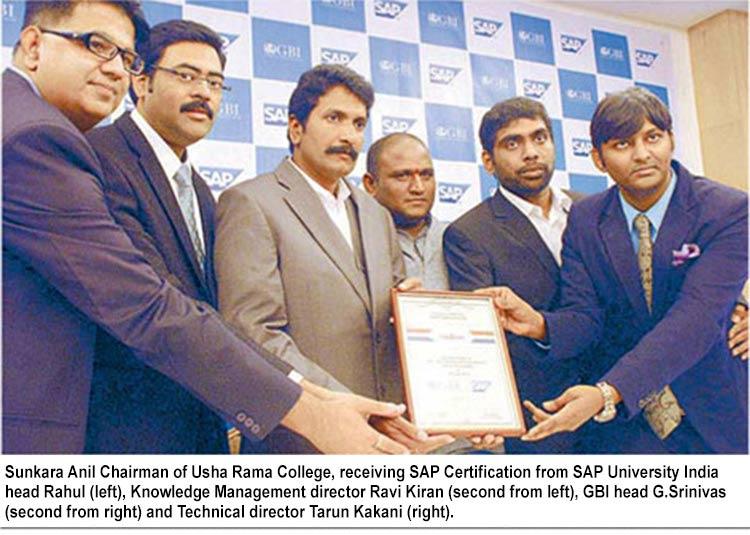 sap university certificate