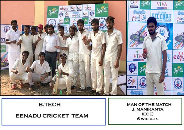 Eendau Cricket 1